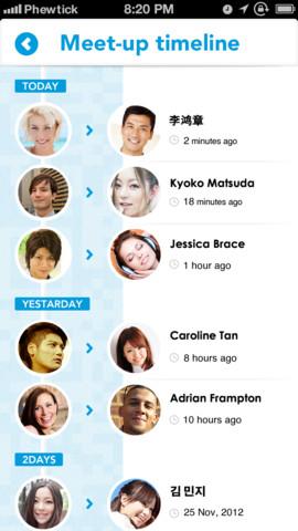 Phewtick App