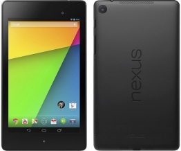 The Nexus Z Tablet