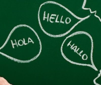 How Translation Software Can Change Your Business!