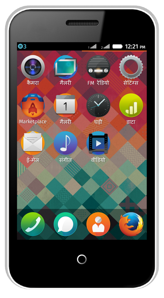 Intex Cloud FX Mobile Phone