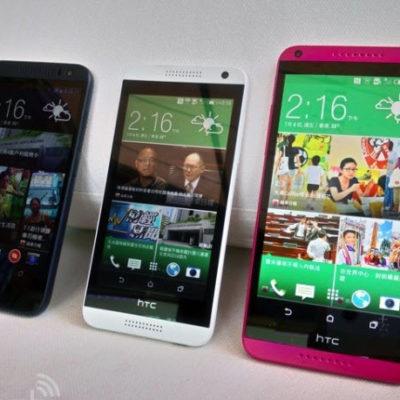 HTC Desire 820 VS HTC Desire 816